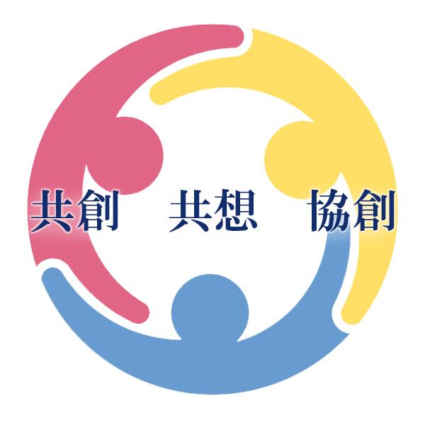 図研アルファテック企業理念