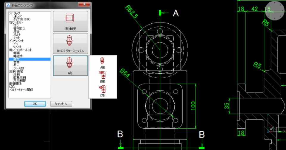 BJ-MechaTool / BJ-MechaTool Pro