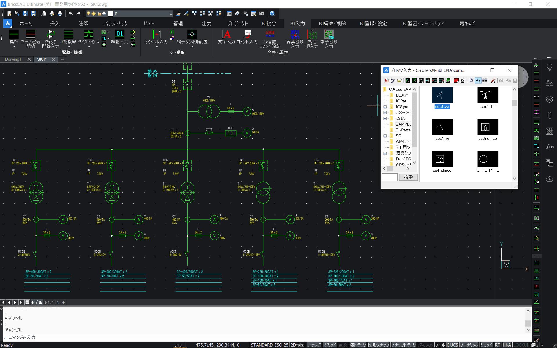 BJ-Electrical