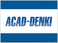 ACAD-DENKI